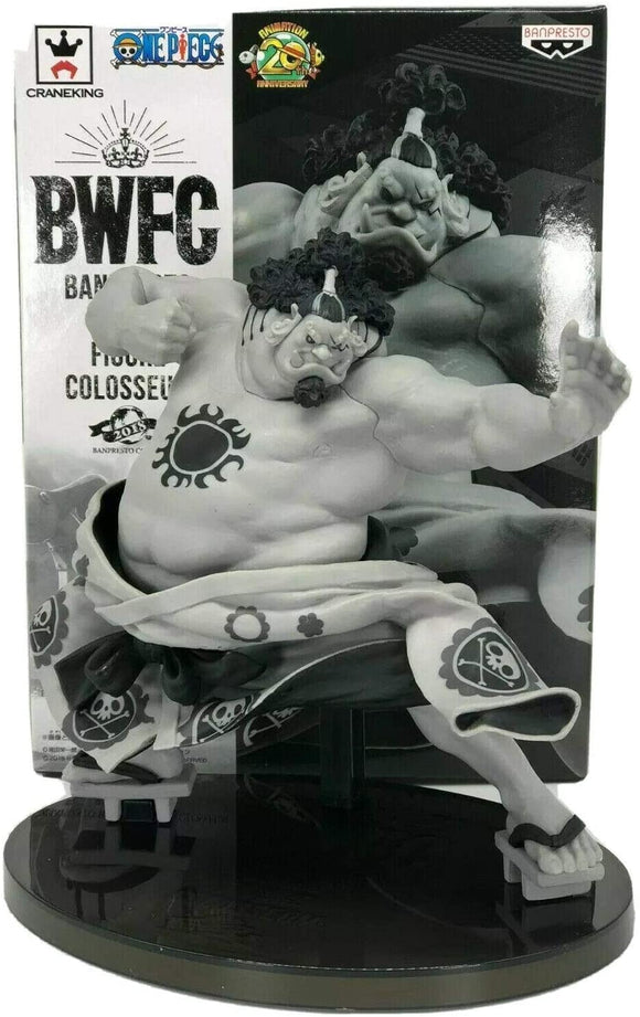 no!no! One Piece Jinbe BWFC Banpresto World Figure Colosseum 2 vol.4