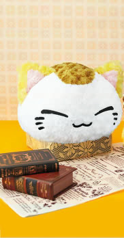 Nemuneko Tea Big Plush