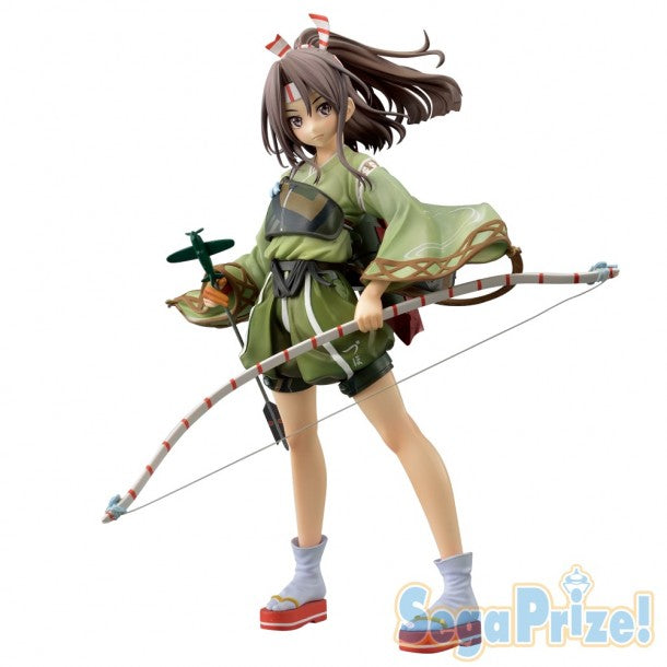 Kantai Collection Zuihou Kai SPM Figure