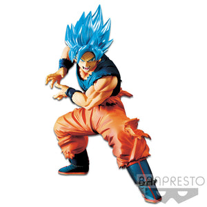 Dragon Ball Super Maximatic The Son Goku II Figure