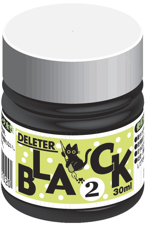DELETER Black 2 Manga Ink - Erasing-Safe - 30ml Bottle