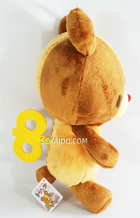 A Clockwork Truffe (a.k.a. A Clockwork Truffle Bear) Large Plush