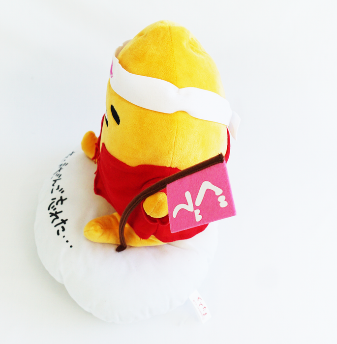 "Sanrio Gudetama Plush - Famous Folklore Series - ""I forgot my Kibidango"""