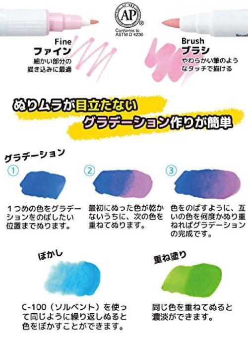 DELETER NEOPIKO-COLOR Vivid Yellow (387) Alcohol-based Twin-type Marker