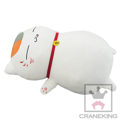 Natsume's Book of Friends Big Plush