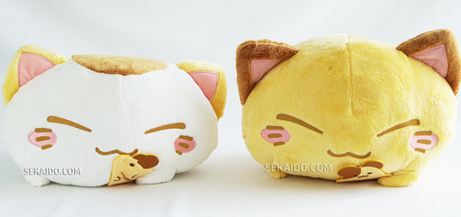 Nemuneko Biscuit Cat Plush