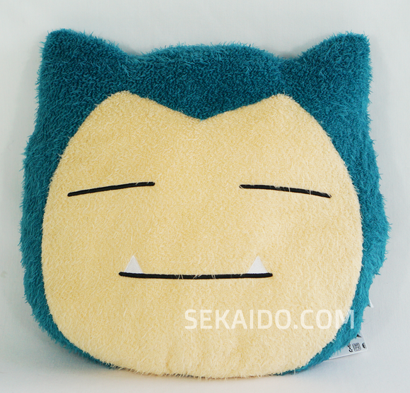 Pokemon Sun & Moon Super Large Snorlax Face Plush Cushion