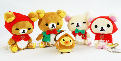 San-X Rilakkuma Search for Sweets Plush
