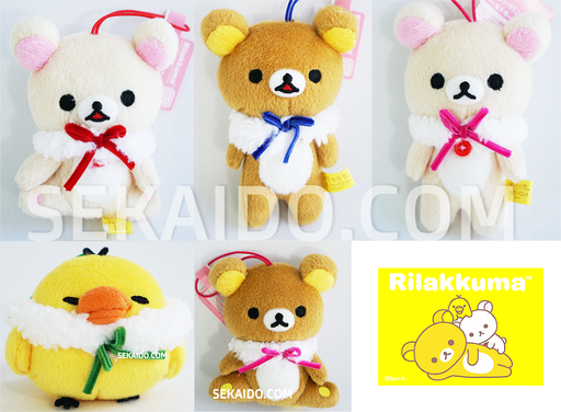 Rilakkuma Ribbon Keychain Plush in different positions- Rilakkuma, Korilakkuma, Kiiroitori