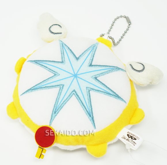 Cardcaptor Sakura: Clear Card - Sealing Wand Star Form Keychain Plush