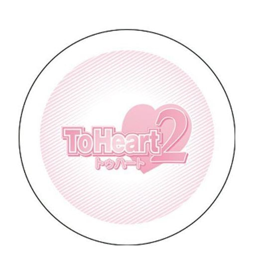 To Heart 2 Tamaki Kousaka Mug with Lid