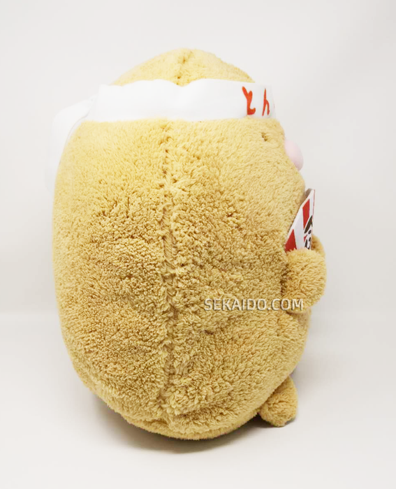 Sumikko Gurashi - Tonkatsu - Passing the Exam Plush