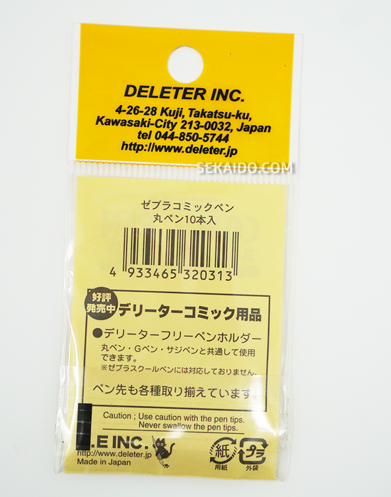 DELETER for ZEBRA Comic Pen Nib - Maru Pen Nibs - Pack of 10