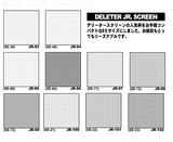 DELETER Jr. Screentone - 182 x 253mm - JR-509 (Flower Pattern)