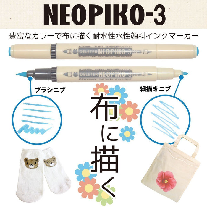 DELETER Neopiko-3 Basic 12 Colors Set Dual-tipped Water-based Fabric Marker