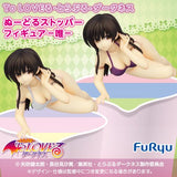 "To Love-Ru Darkness Noodle stopper Figure - "" Yui """
