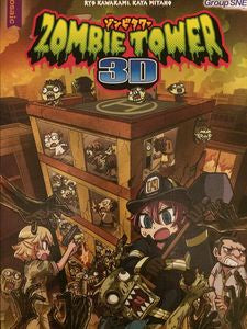 Zombie Tower 3D, International Edition