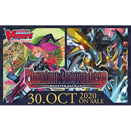 Cardfight!! Vanguard V: Phantom Dragon Aeon Booster Box