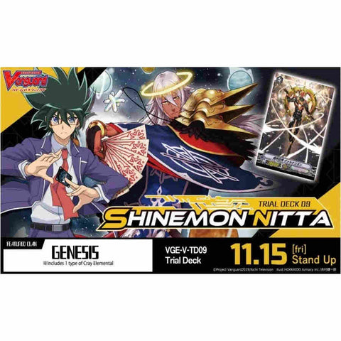 Cardfight!! Vanguard: Trial Deck V9- Shinemon Nitta