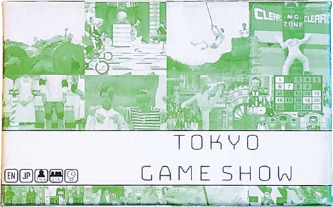 Tokyo Series: Game Show