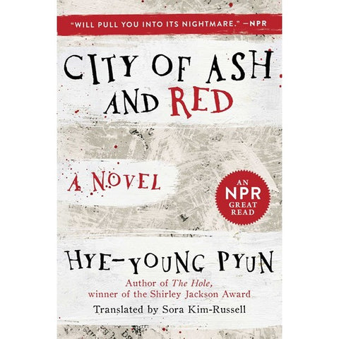 City of Ash and Red [Pyun, Hye-Young]