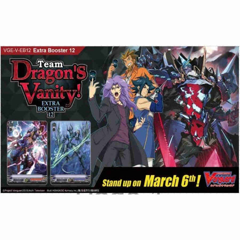 Cardfight!! Vanguard V: Team Dragon's Vanity Extra Booster