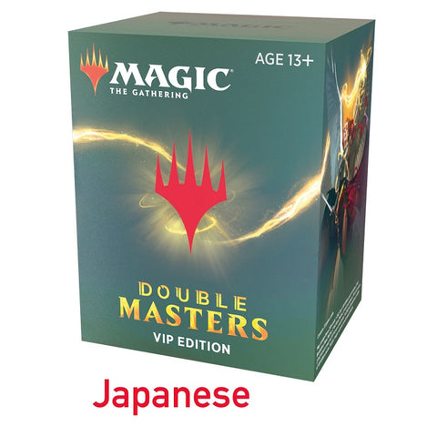 Double Masters - VIP Edition (Japanese)