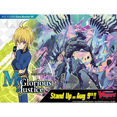 Cardfight!! Vanguard V: My Glorious Justice Extra Booster