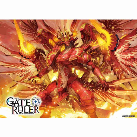 Gate Ruler TCG: Set 1 - Dawn of the Multiverse Alliance Booster