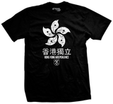 Hong Kong Independence Orchid T-Shirt