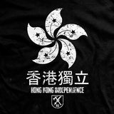 Women's Hong Kong Independence Orchid Tee
