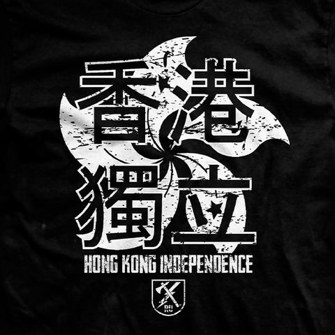 Hong Kong Independence United T-Shirt