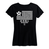 Women's Hong Kong Independence Flag T-Shirt