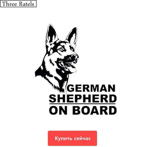 German Shepherds On Board Car Bumper Sticker