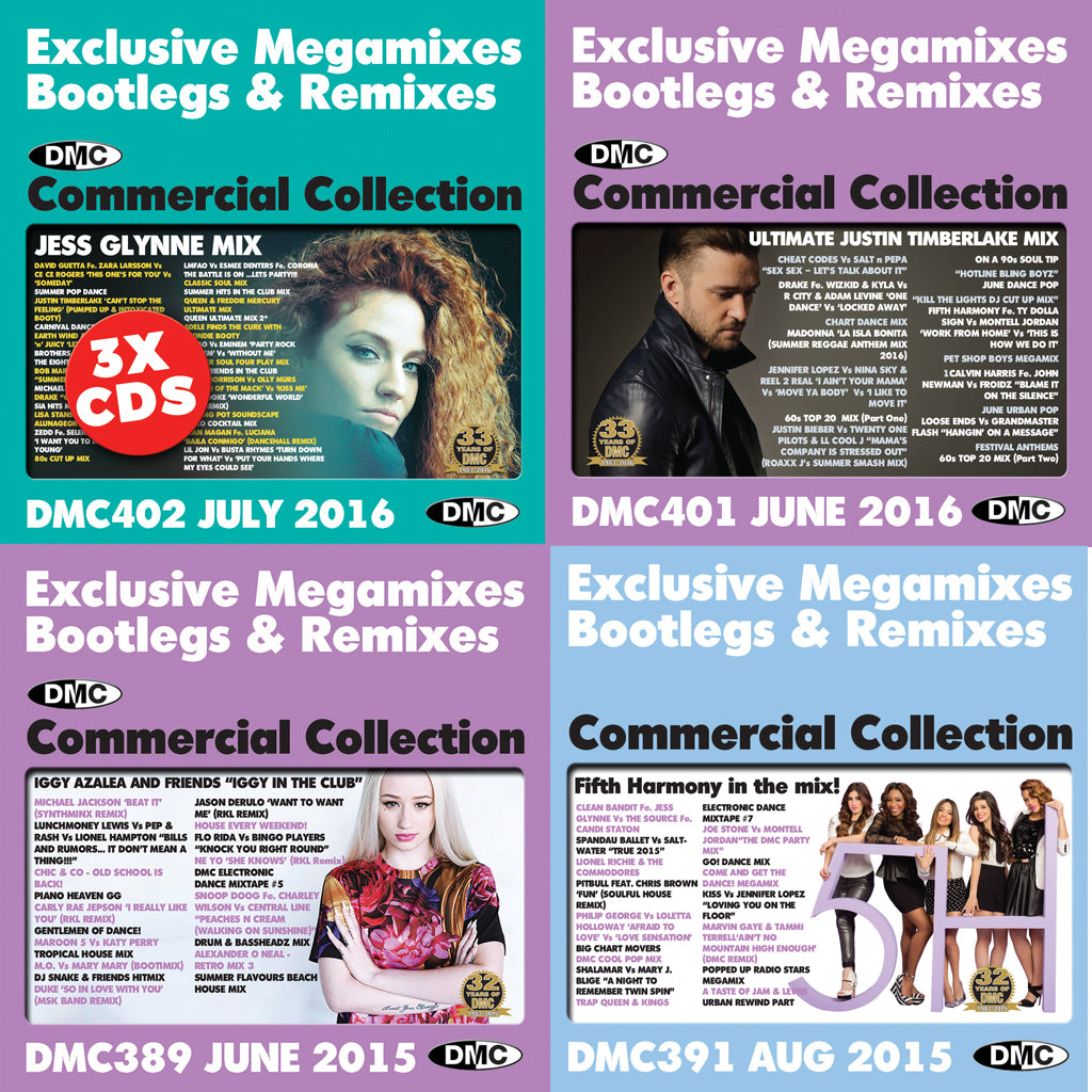 DMC Commercial Collection Offer 59