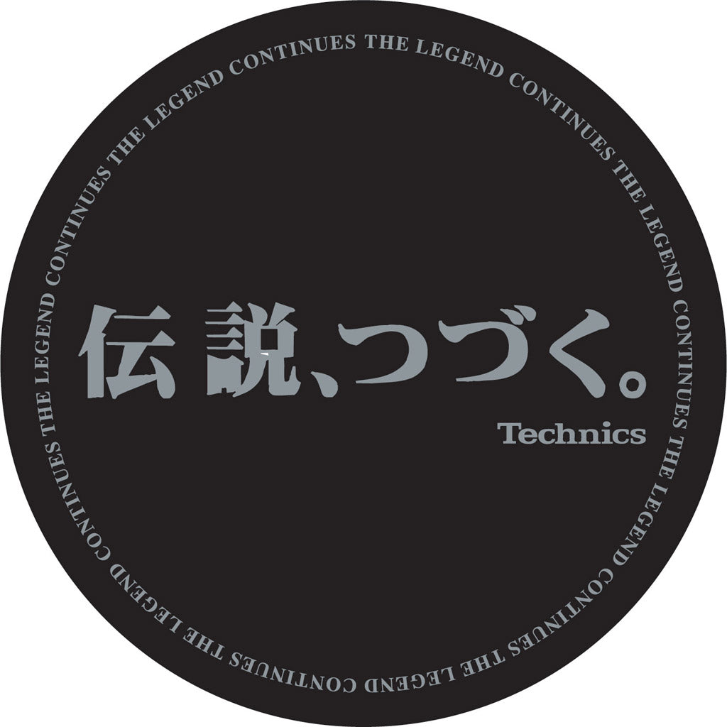 Technics The Legend Continues Slipmat (x2)