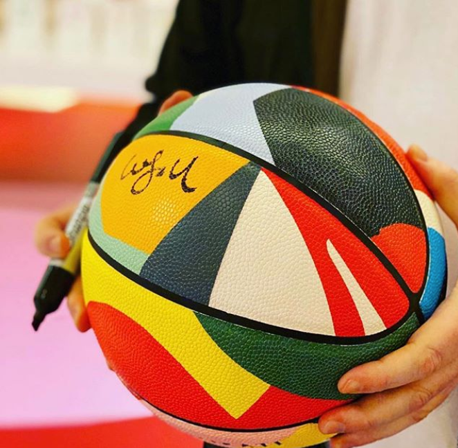 Mira Mikati x William Lachance Basketball