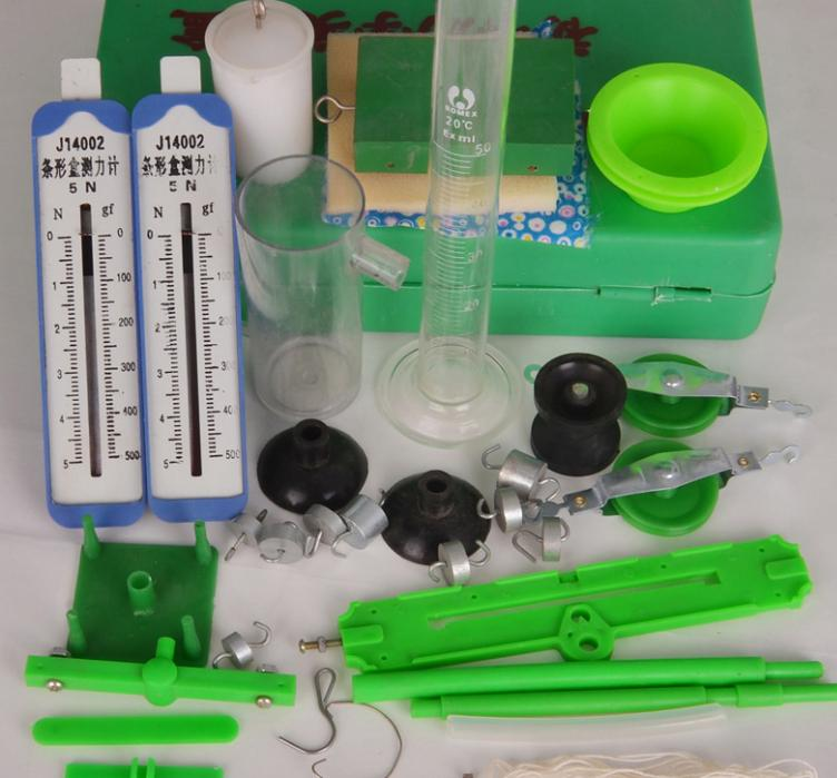 Experiment Laboratory Box