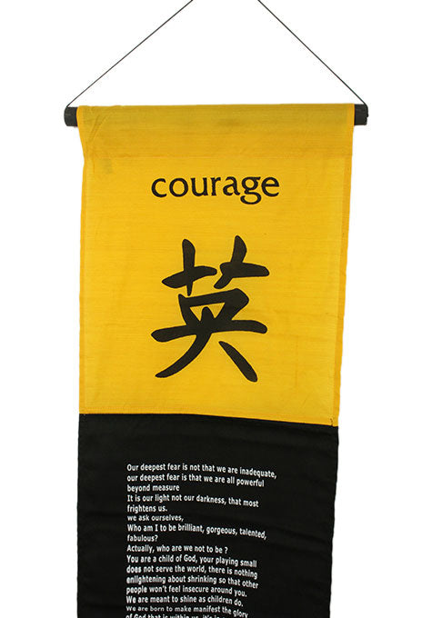 Courage Banner