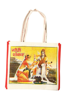 Assorted Reusable Indian Shopping Bag