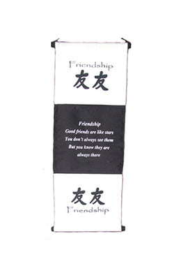 Friendship Affirmation Banner