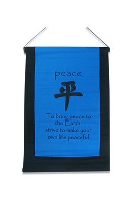 Blue Peace Affirmation Banner