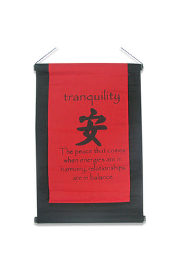Tranquility Affirmation Banner