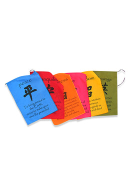 Affirmation Prayer Flags