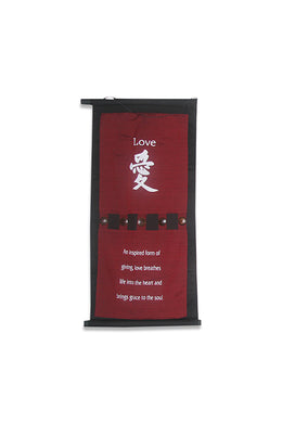 Buttoned Love Affirmation Banner