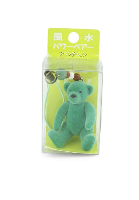 Assorted Teddy Bear Charm