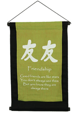 Good Friends Banner