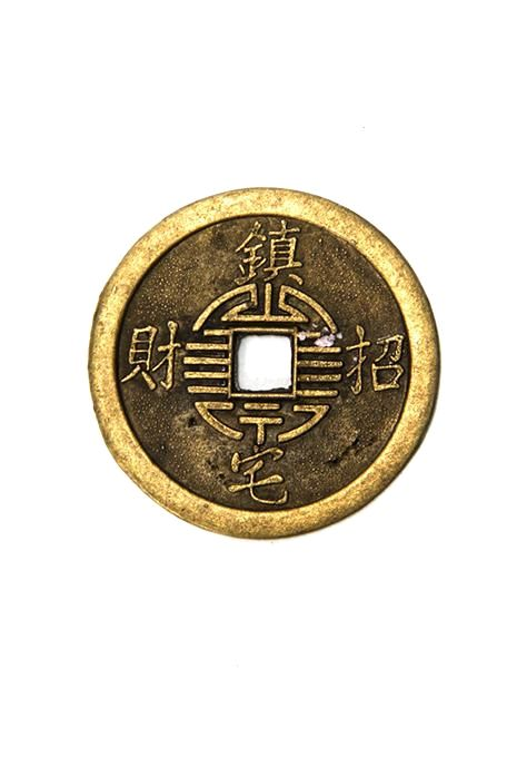 Large I-Ching Coin