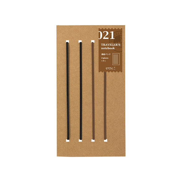 Traveler's Notebook 021 Large Rubber Bands - Set of 4 - Mimoto Japanese Homewares & Design