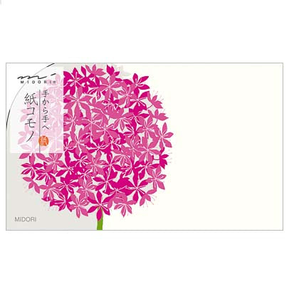 Mini Gift Card Set - Flower Petals - Mimoto Japanese Homewares & Design